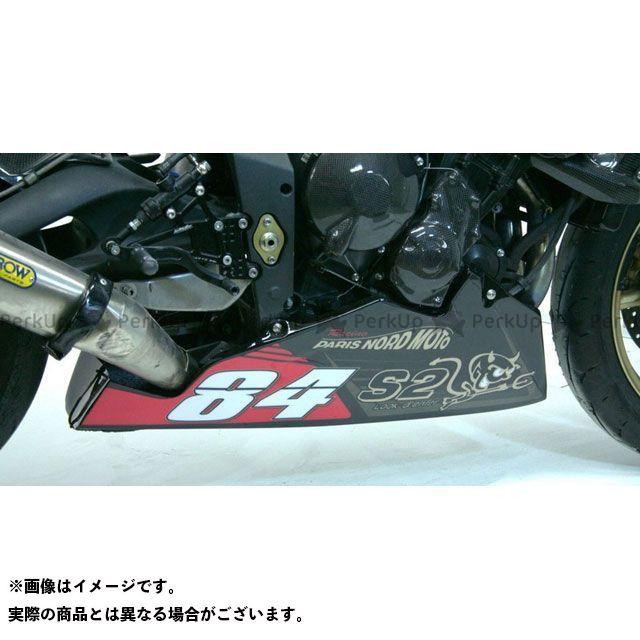 S2 Concept ストリートトリプル カウル・エアロ Belly pan STREET TRIPLE raw | T692.000 S2コンセプト