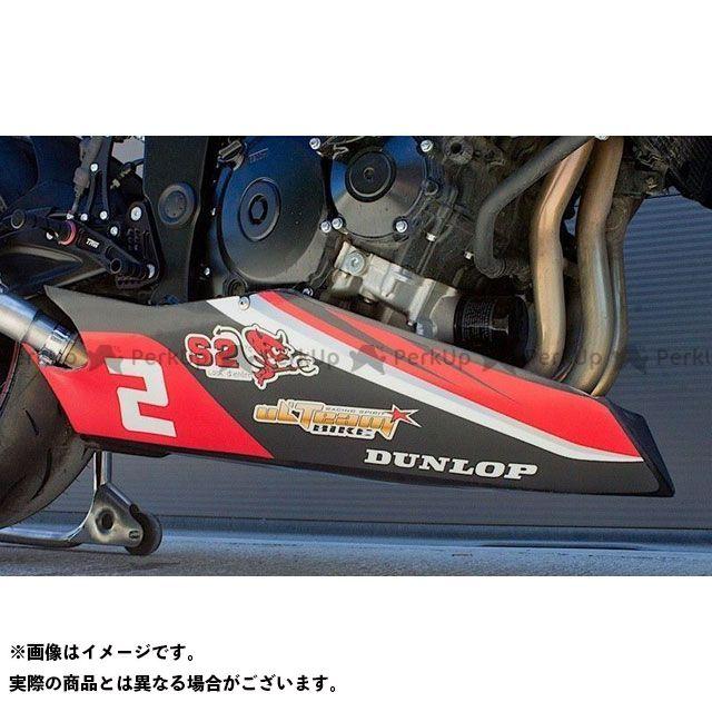 S2 Concept GSX-S750 カウル・エアロ Belly pan SUZUKI GSX-S750 | S773.000-GSX-S750 S2コンセプト