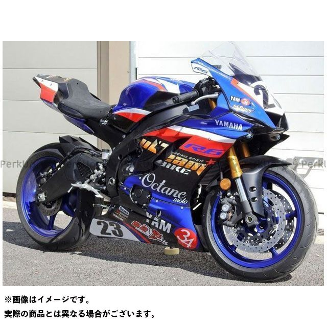 S2 Concept YZF-R6 外装セット Set complet YAMAHA R6 from 2017 | CAYS2-Y600 S2コンセプト