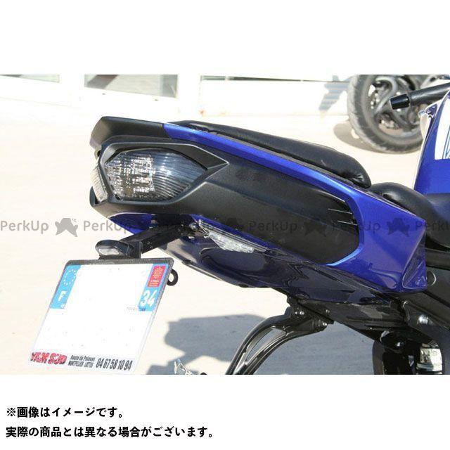 S2 Concept フェザー8 その他外装関連パーツ Wheel arch FAZER 800 raw   Y801.000-FAZER800 S2コンセプト