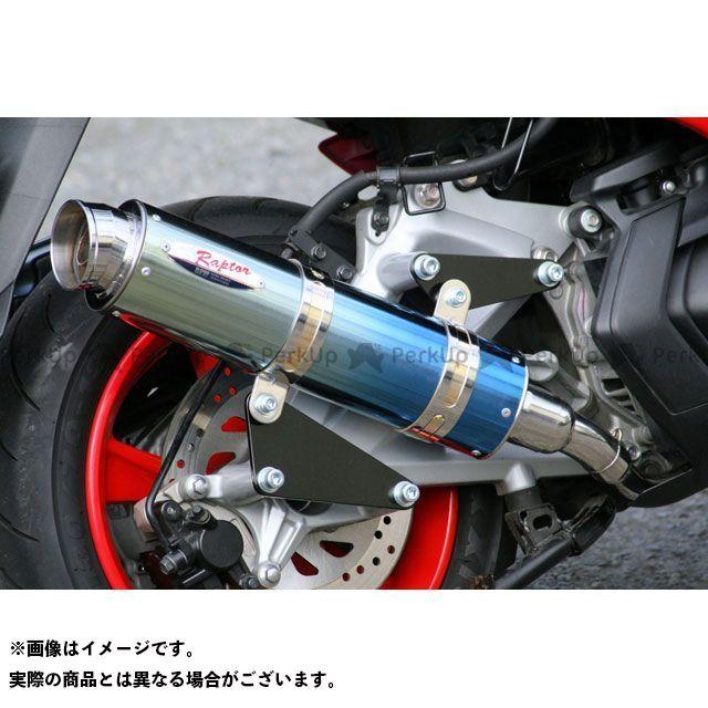 アールピーエム マジェスティS マフラー本体 80D-RAPTOR フルエキゾーストマフラー サイレンサーカバー:ブルーチタン RPM