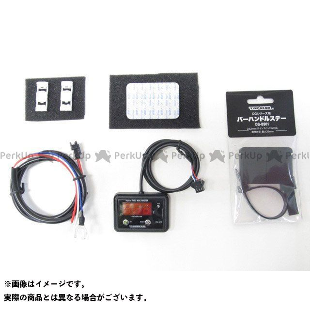 【エントリーで最大P23倍】PROTEC SR400 水温・油温・燃料計 DG-Y10 デジタルフューエルマルチメーター プロテック