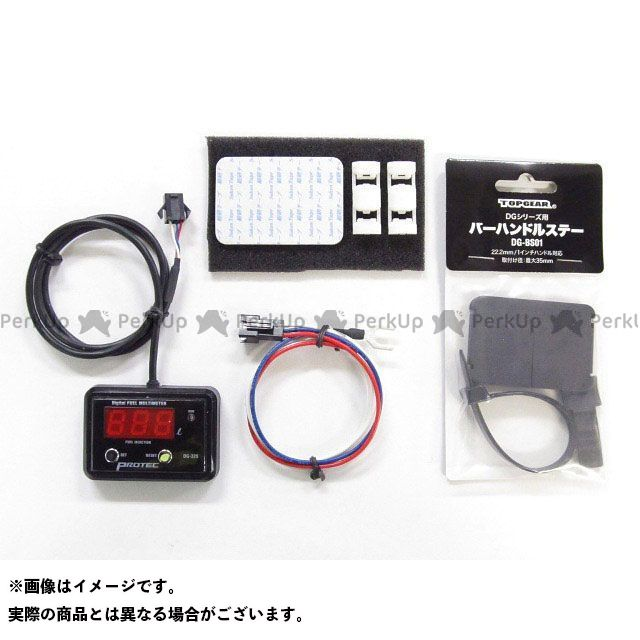 【エントリーで最大P23倍】PROTEC MT-07 XSR700 水温・油温・燃料計 DG-Y11 デジタルフューエルマルチメーター プロテック