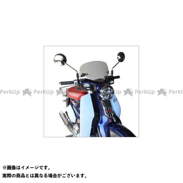 【エントリーで更にP5倍】アサヒフウボウ スーパーカブC125 スクリーン関連パーツ ショートバイザー(スモーク) 旭風防