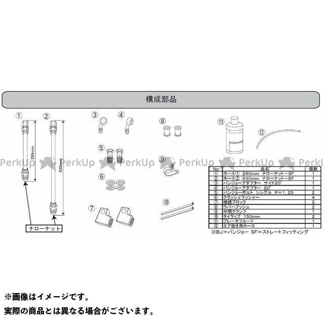 SWAGE-LINE PRO ニンジャ250 ブレーキホース・ケーブル類 フロントブレーキホースキット(ステンレス) ホースカラー:クリア スウェッジラインプロ