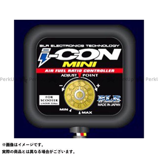 ビートジャパン Z125プロ その他電装パーツ i-CON MINI BEET