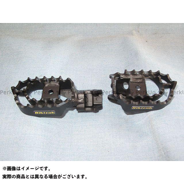 【無料雑誌付き】リキゾー セロー225 ステップ ワイドステップセット(セロー225) 力造