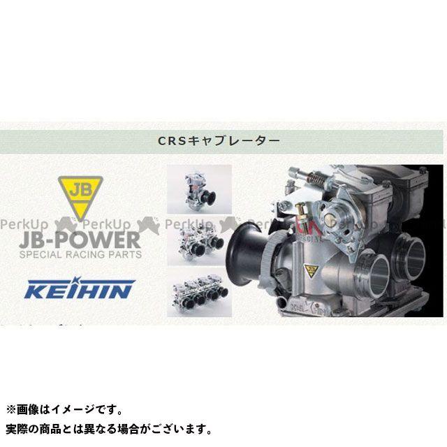 ※ラッピング ※ ビトーRD BITO RD キャブレター関連パーツ 吸気 燃料系 爆買いセール 無料雑誌付き SRX400 CRキャブレター 600 SRX-6 JB SRX600 SRX-4 CR35