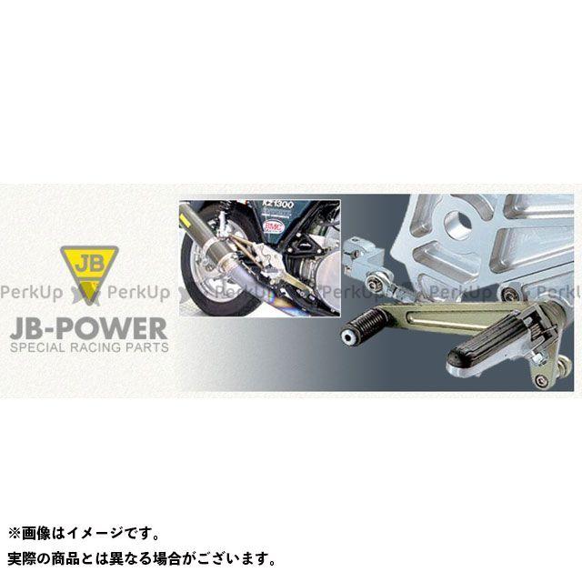 【無料雑誌付き】BITO R&D ゼファー750 タンデムステップ関連パーツ タンデムステップキット ZEPHYR750 ビトーR&D