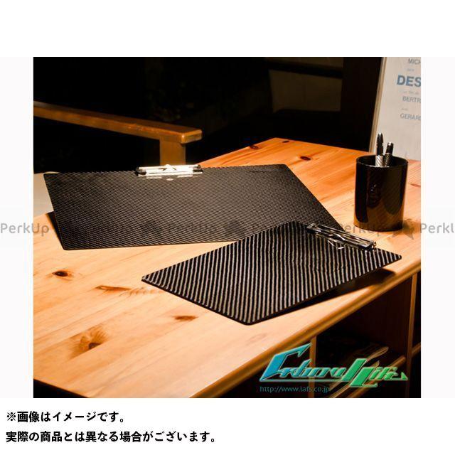 Carbony ドレスアップアイテム カーボン バインダー A4サイズ タイプ:平織 カーボニー