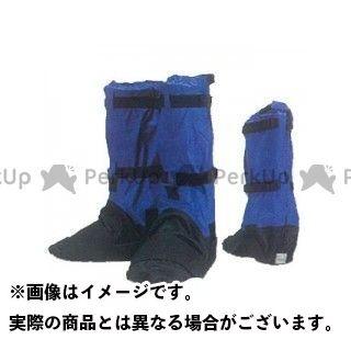 エスギア 交換無料 S:GEAR ブーツカバー バイクシューズ ブーツ 無料雑誌付き 24.0-26.0cm ロング カラー:ブルー サイズ:M トラスト SSR-701