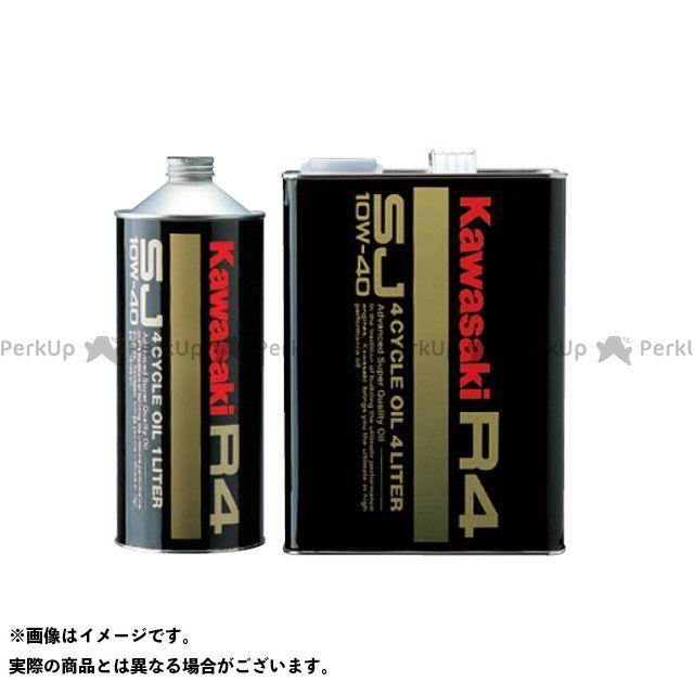 【エントリーで最大P21倍】KAWASAKI エンジンオイル カワサキR4 SJ10W-40 容量:200L カワサキ