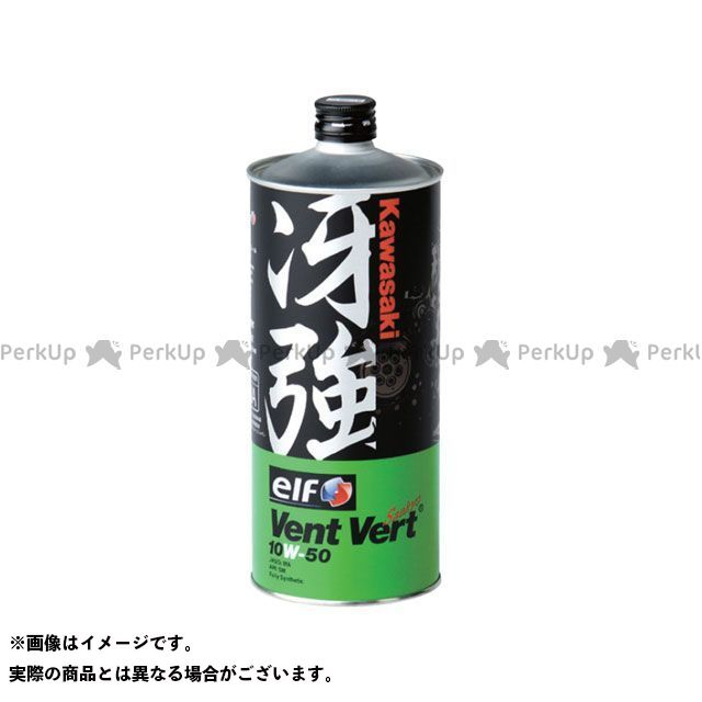 カワサキ KAWASAKI エンジンオイル オイル KAWASAKI エンジンオイル カワサキエルフ Vent Vert(ヴァン・ヴェール) SM10W-50 20リットルペール缶 カワサキ