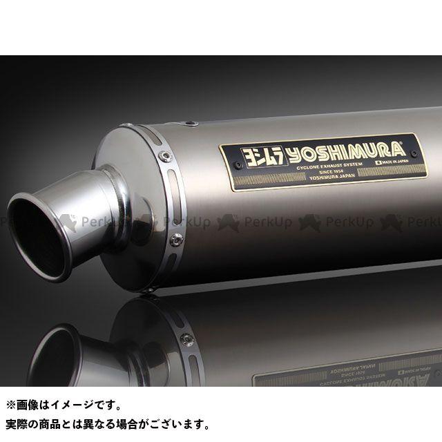 【エントリーで最大P21倍】YOSHIMURA Z900RS Z900RSカフェ マフラー本体 機械曲 チタンサイクロン Duplex Shooter 政府認証(TT) ヨシムラ