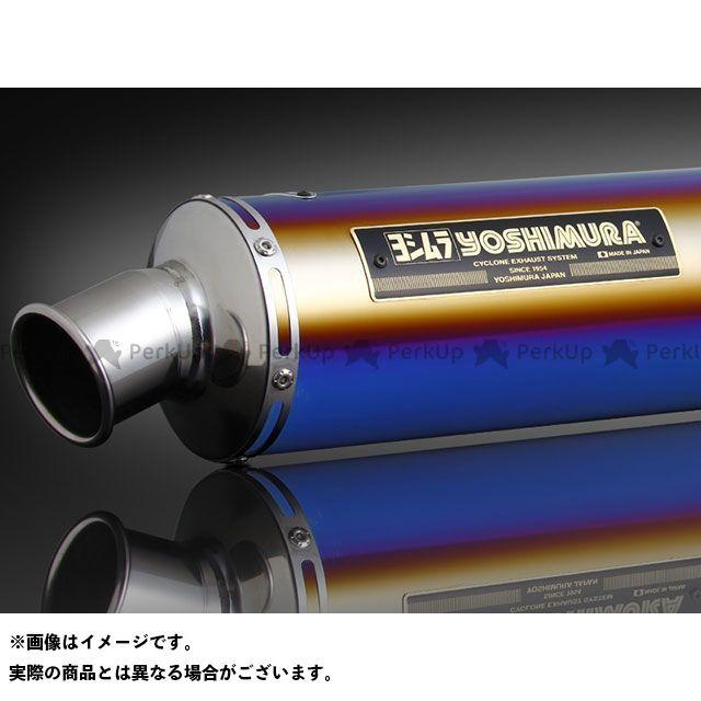 【エントリーで最大P21倍】YOSHIMURA Z900RS Z900RSカフェ マフラー本体 機械曲 チタンサイクロン Duplex Shooter 政府認証(TTB/FIRE SPEC) ヨシムラ