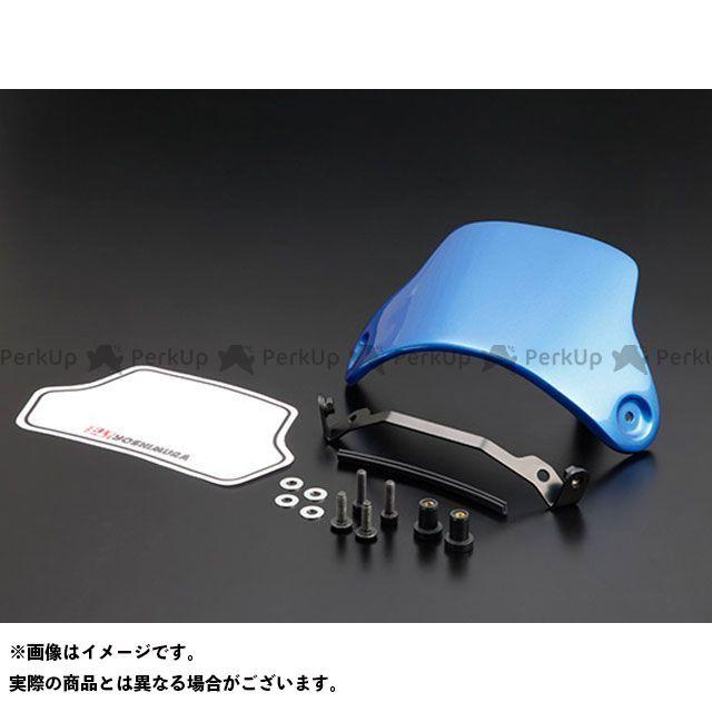 【エントリーで最大P23倍】YOSHIMURA モンキー125 メーターカバー類 メーターバイザーSET(ブルー) ヨシムラ