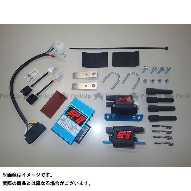 ASウオタニ AS UOTANI CDI リミッターカット 電装品 フルパワーキット 無料雑誌付き Y.XJ400 XJ400D 代引き不可 SPII XJ400 セール品