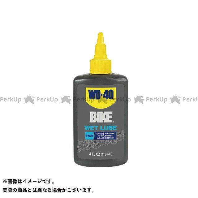 ダブリューディーフォーティー バイク 自転車 WD-40 BIKE ウエット ついに再販開始 メンテナンス 自転車用品 118ml 定番 チェーンルブ