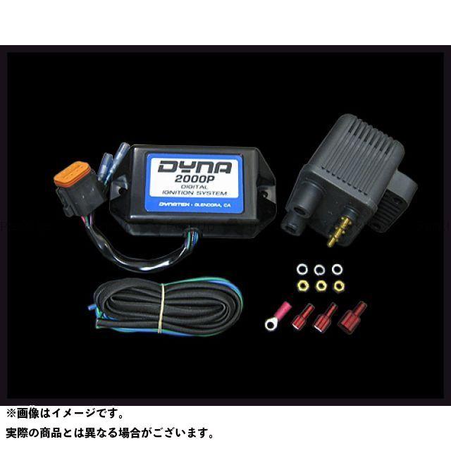 DYNATEK 電装スイッチ・ケーブル ダイナ2000 コイルセット 95-99y ダイナテック