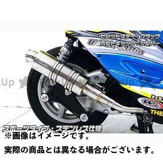 WirusWin シグナスX マフラー本体 シグナスX(2型/O2センサー装備)用 アニバーサリーマフラー スポーツタイプ ステンレス仕様 ビレットステー:ブラック ボルトキャップ:ブルー オプション:オプションB ウイルズウィン