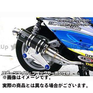 WirusWin シグナスX マフラー本体 シグナスX(2型/O2センサー装備)用 アニバーサリーマフラー スポーツタイプ ブラックカーボン仕様 ビレットステー:ブラック ボルトキャップ:ゴールド オプション:オプションB ウイルズウィン
