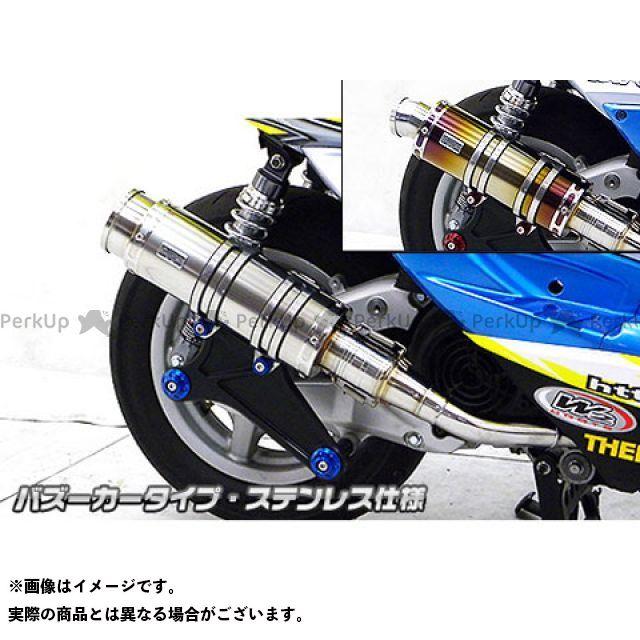 WirusWin シグナスX マフラー本体 シグナスX(3型/SE465-1MS)用 アニバーサリーマフラー バズーカータイプ チタン仕様 ビレットステー:シルバー ボルトキャップ:ブルー オプション:オプションB ウイルズウィン