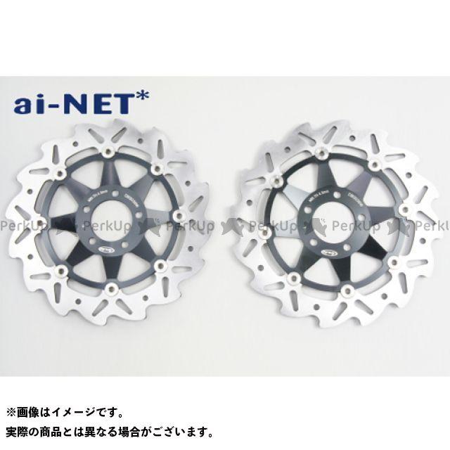 アイネット ai-net ディスク ウェーブディスクローター フロント左右セット