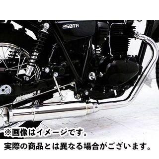 WirusWin 250TR マフラー本体 250TR(キャブ車)用 オープンエンドマフラー ウイルズウィン