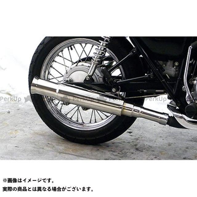 【エントリーで更にP5倍】WirusWin CB400SS マフラー本体 CB400SS用 オープンエンドマフラー スリップオン ウイルズウィン