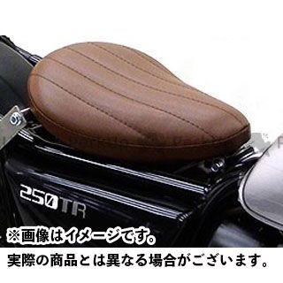 【エントリーで最大P21倍】WirusWin 250TR シート関連パーツ 250TR用 ソロシートキット フラットバージョン タイプ:ステッチタイプ カラー:ブラウン ウイルズウィン