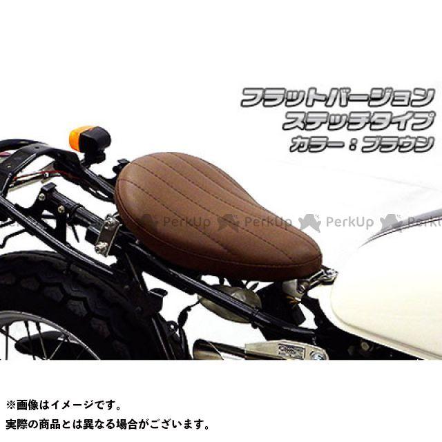 フラットバージョン CB223S ソロシートキット シート関連パーツ CB223S用 カラー:ブラウン タイプ:ステッチタイプ ウイルズウィン WirusWin