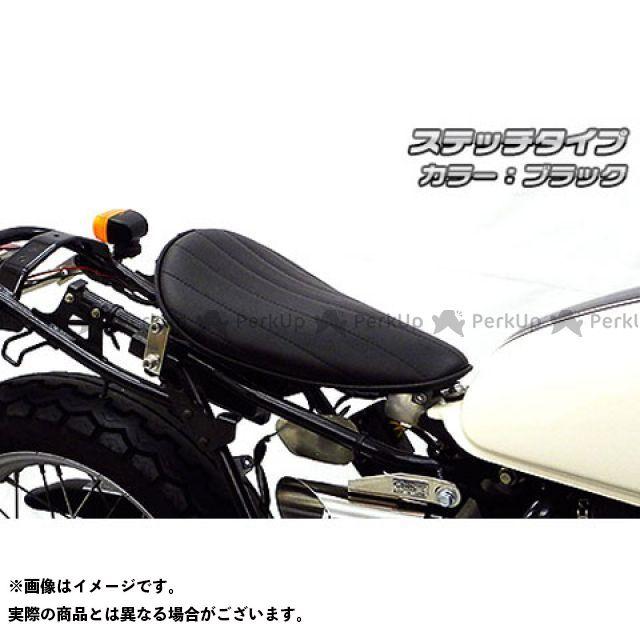 【エントリーで更にP5倍】WirusWin CB223S シート関連パーツ CB223S用 ロングノーズソロシートキット タイプ:ステッチタイプ カラー:ブラック ウイルズウィン