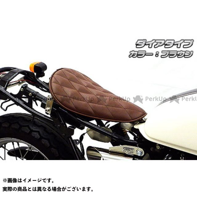 【エントリーで更にP5倍】WirusWin CB223S シート関連パーツ CB223S用 ロングノーズソロシートキット タイプ:ダイアタイプ カラー:ブラウン ウイルズウィン