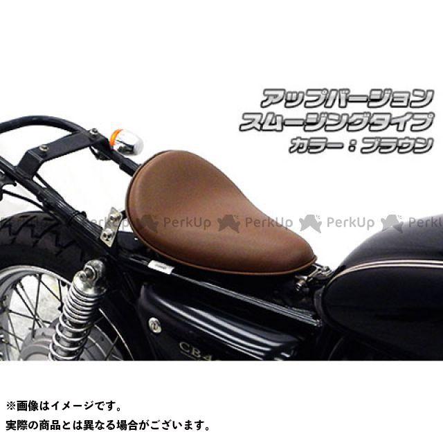 【エントリーで更にP5倍】WirusWin CB400SS シート関連パーツ CB400SS用 ソロシートキット アップバージョン タイプ:スムージングタイプ カラー:ブラウン ウイルズウィン