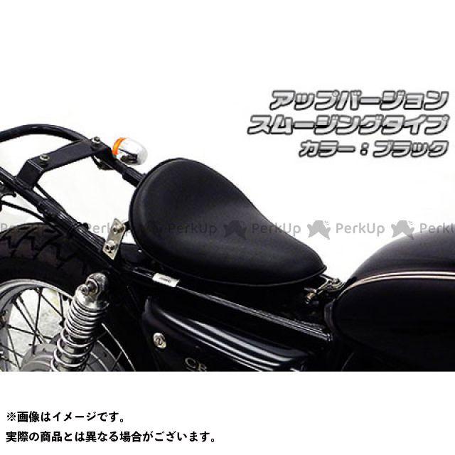【エントリーで最大P21倍】WirusWin CB400SS シート関連パーツ CB400SS用 ソロシートキット アップバージョン タイプ:スムージングタイプ カラー:ブラック ウイルズウィン