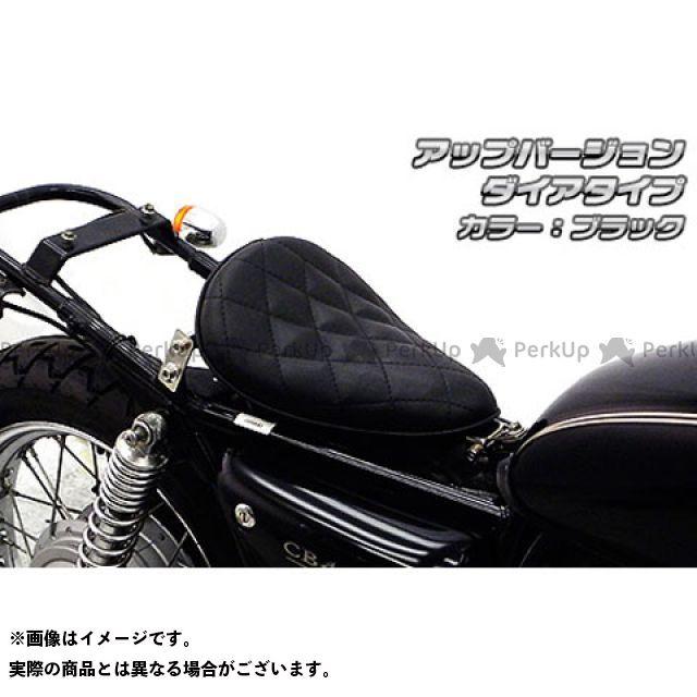 WirusWin CB400SS シート関連パーツ CB400SS用 ソロシートキット アップバージョン タイプ:ダイアタイプ カラー:ブラック ウイルズウィン