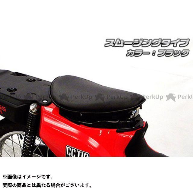 【エントリーで更にP5倍】WirusWin スーパーカブ110 シート関連パーツ カブ110(JA10)用 ロングノーズソロシートキット タイプ:スムージングタイプ カラー:ブラック ウイルズウィン