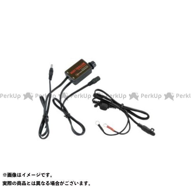 ウォームアンドセーフ 電熱ウェア・防寒用品 1CHポータブル式電子温度コントローラーセット Warm&Safe