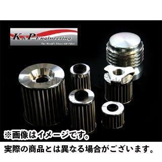 K&P Engineering エンジンオイルパーツ ステンレス スティール・マイクロニック オイルフィルター カートリッジ式 カラー:ブラックアナダイズド K&P