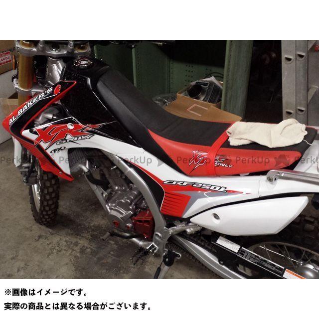 XR'S ONLY CRF250L シート関連パーツ グリッパーシートカバー