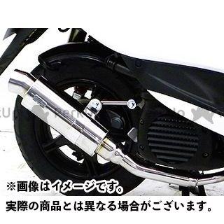 WirusWin ジョグ マフラー本体 4ストジョグ用 ロイヤルマフラー スポーツタイプ