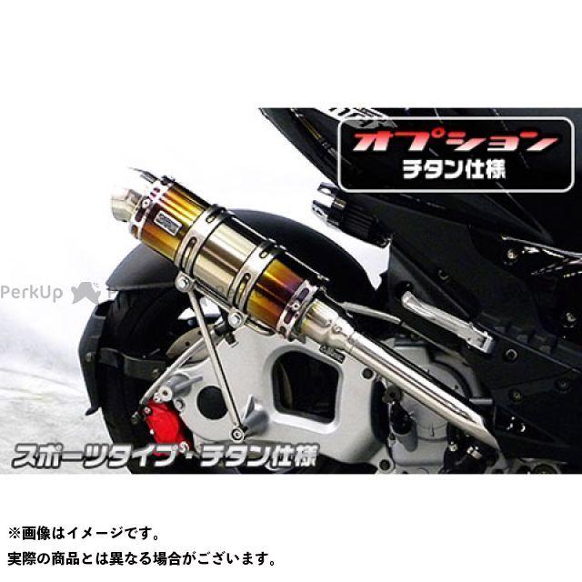 WirusWin G-MAX 125 マフラー本体 G-MAX125用 ロイヤルマフラー スポーツタイプ O2センサー取付口装備 オプション:オプションB+D ウイルズウィン