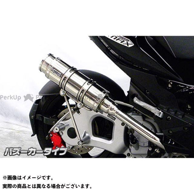 WirusWin G-MAX 125 マフラー本体 G-MAX125用 ロイヤルマフラー バズーカータイプ O2センサー取付口装備 オプション:なし ウイルズウィン