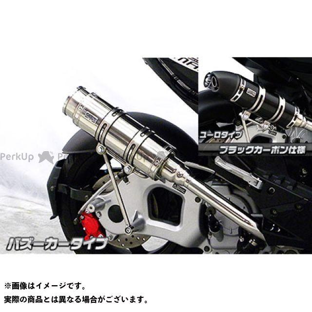 【エントリーで最大P21倍】WirusWin G-MAX 125 マフラー本体 G-MAX125用 ロイヤルマフラー バズーカータイプ O2センサー取付口装備 オプション:オプションC ウイルズウィン