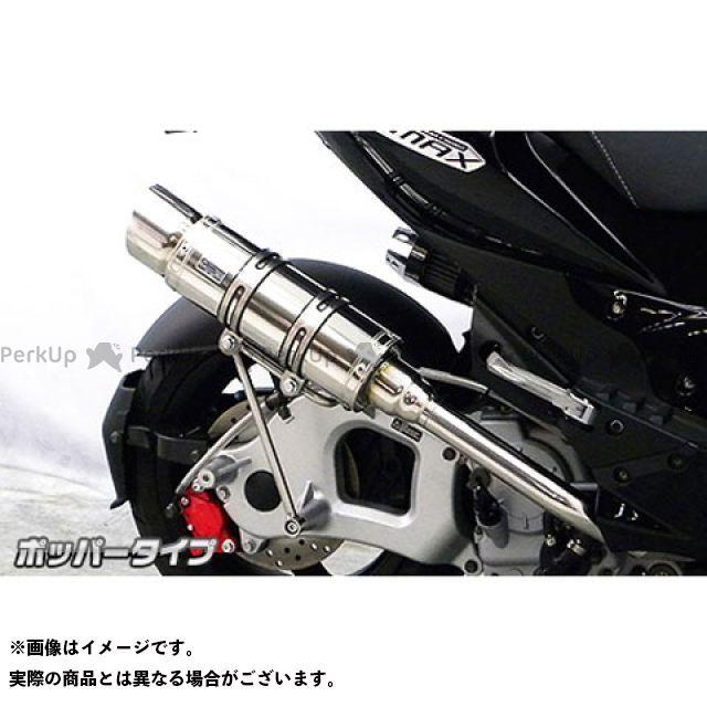 WirusWin G-MAX 125 マフラー本体 G-MAX125用 ロイヤルマフラー ポッパータイプ O2センサー取付口装備 オプション:なし ウイルズウィン