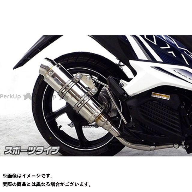 WirusWin ミオ マフラー本体 Mio125i/125RR用 ロイヤルマフラー スポーツタイプ オプション:なし ウイルズウィン