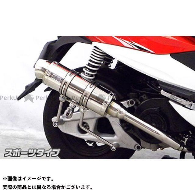 WirusWin Z1 125 マフラー本体 Z1 125用 ロイヤルマフラー スポーツタイプ O2センサー取付口装備 オプション:なし ウイルズウィン