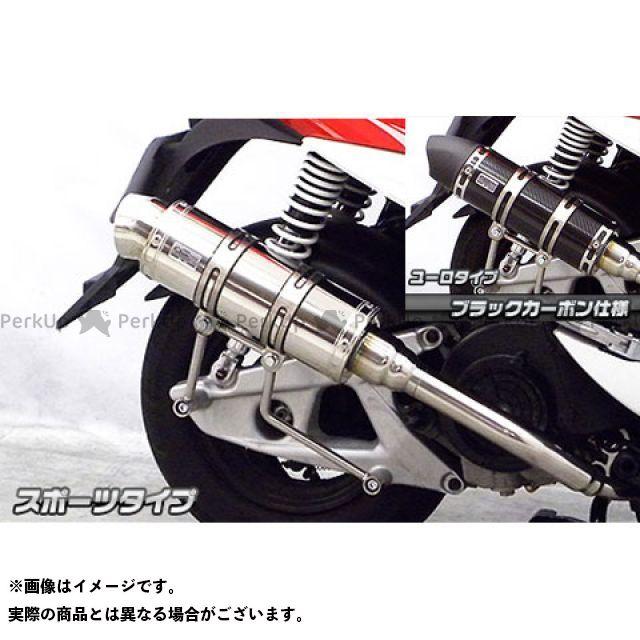 【エントリーで最大P21倍】WirusWin Z1 125 マフラー本体 Z1 125用 ロイヤルマフラー スポーツタイプ O2センサー取付口装備 オプション:オプションC ウイルズウィン