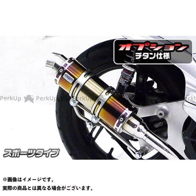 WirusWin スーパーカブ50 マフラー本体 カブ50(AA04)用 ロイヤルマフラー スポーツタイプ オプション:オプションB+D ウイルズウィン
