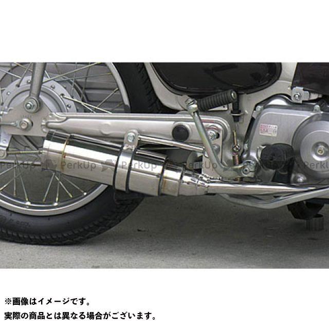 WirusWin スーパーカブ50 マフラー本体 カブ50(キャブレター仕様車)用 ロイヤルマフラー バズーカタイプ  ウイルズウィン